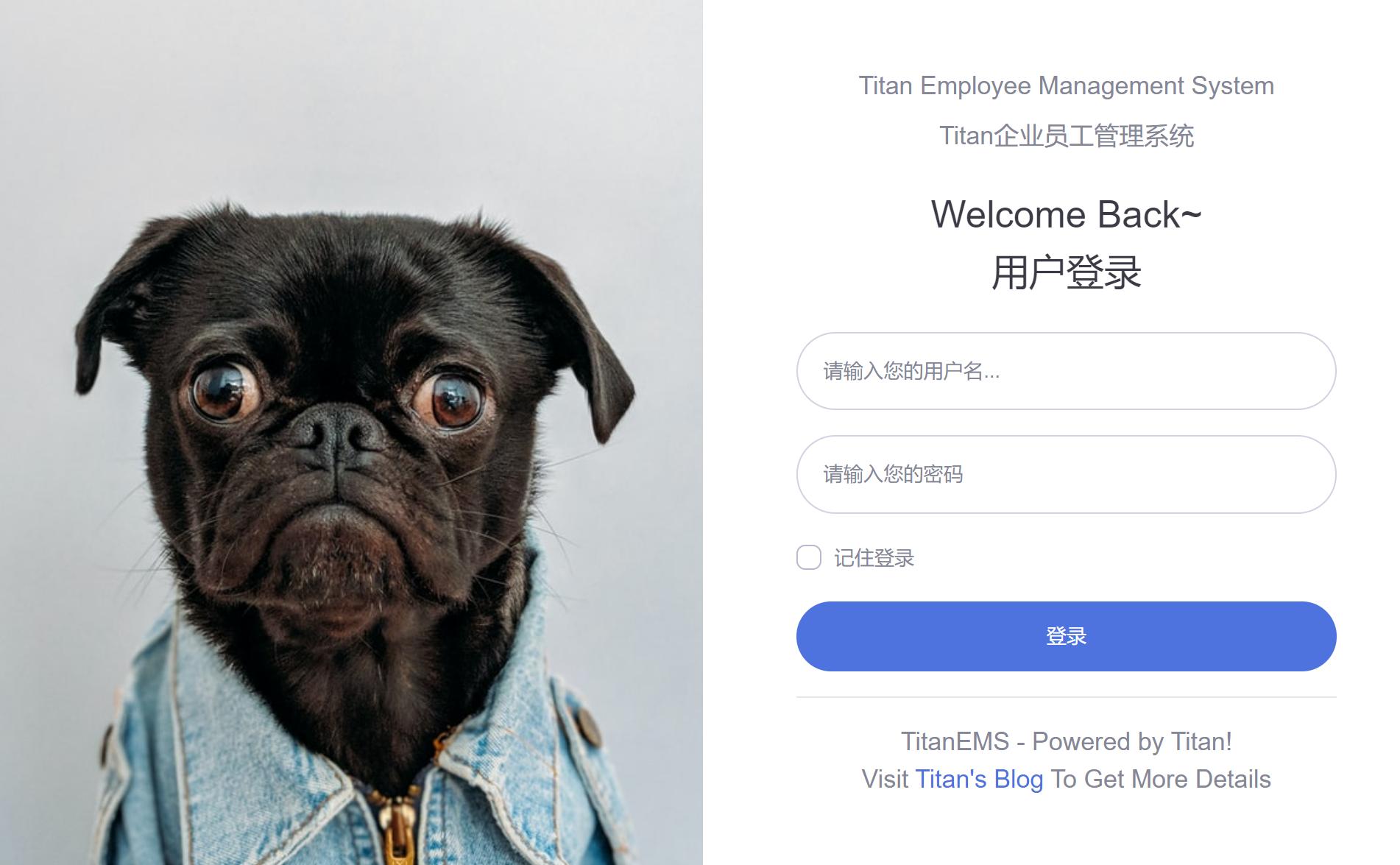 TitanEMS - Titan企业员工管理系统 - JavaWeb期末实践项目插图